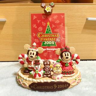 Disney - 2004 ディズニー クリスマスファンタジー フォトフレーム♫