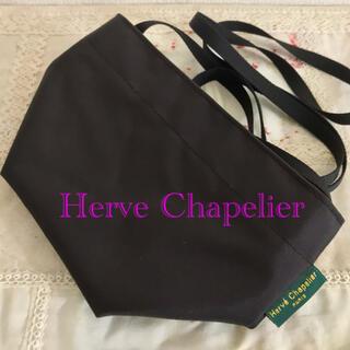 Herve Chapelier - エルベシャプリエ 舟型ショルダーバッグ XS ブラウン