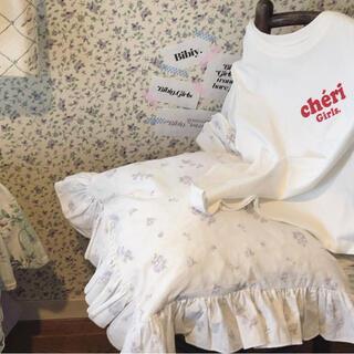 Bibiy ロゴTシャツ
