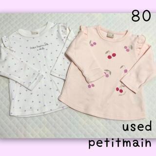 petit main - プティマイン 肩フリル長袖Tシャツ さくらんぼ ハート総柄/ブランシェス セラフ
