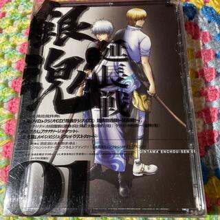 シュウエイシャ(集英社)の銀魂'延長戦 01(完全生産限定版) DVD(アニメ)