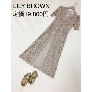 Lily Brown - 新品 リリーブラウン 総レース プリーツ 切替 ワンピ タグ付