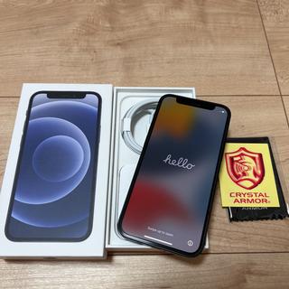 iPhone - iPhone 12 mini ブラック 256 GB SIMフリー