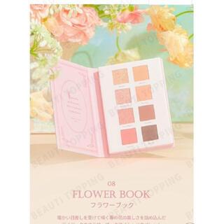 dasique デイジーク アイシャドウパレット 08 Flower book