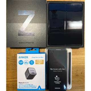 Galaxy - Galaxy z fold 3 512GB 韓国版 ブラック