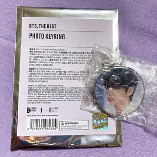 防弾少年団(BTS) - BTS THE BEST 展示会 フォトキーリング テヒョン