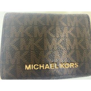 マイケルコース(Michael Kors)のMICHAEL KORS お財布(財布)