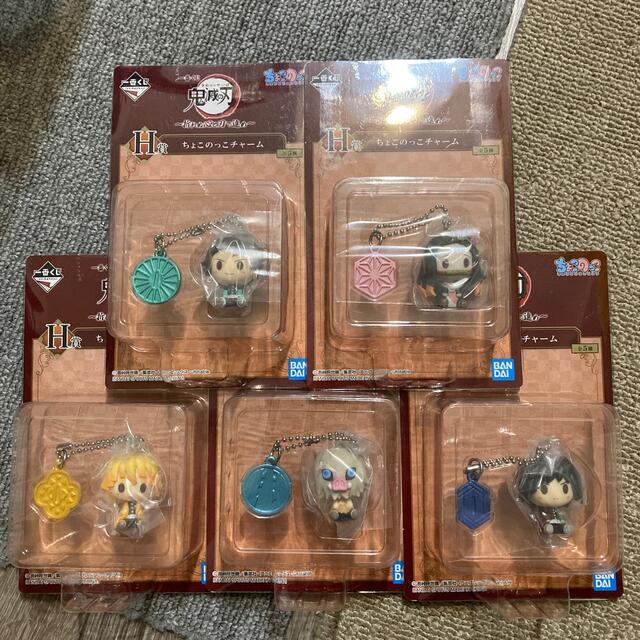 BANDAI(バンダイ)の一番くじ 鬼滅の刃 H賞 ちょこのっこチャーム 全5種 コンプリートセット エンタメ/ホビーのおもちゃ/ぬいぐるみ(キャラクターグッズ)の商品写真