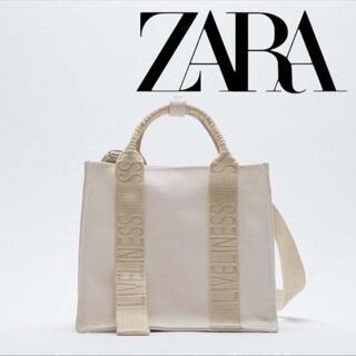ZARA - ZARA ロゴストラップ キャンバス ミニ トートバッグ