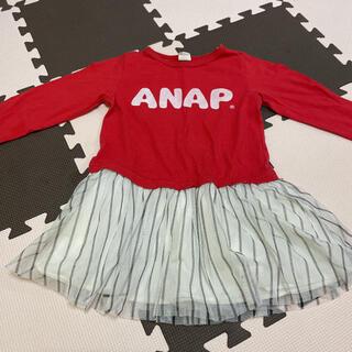 ANAP Kids - ANAP KIDS ドッキングワンピース 長袖 110