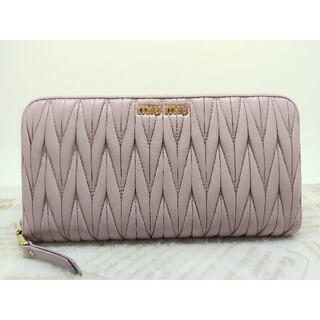 miumiu - ⭐正規品⭐ miumiu ミュウミュウ マテラッセ長財布