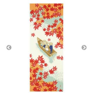濱文様 手ぬぐい 秋 紅葉 秋の舟遊び