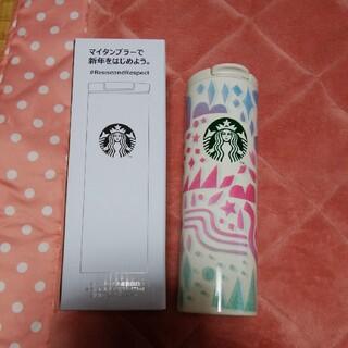 スターバックスコーヒー(Starbucks Coffee)のスタバ 福袋 タンブラー⭐(タンブラー)