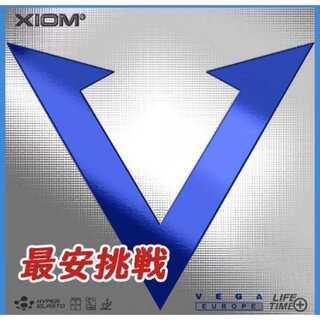 エクシオン(XIOM) ヴェガヨーロッパ 卓球ラバー 1.8 2.0 MAX(卓球)