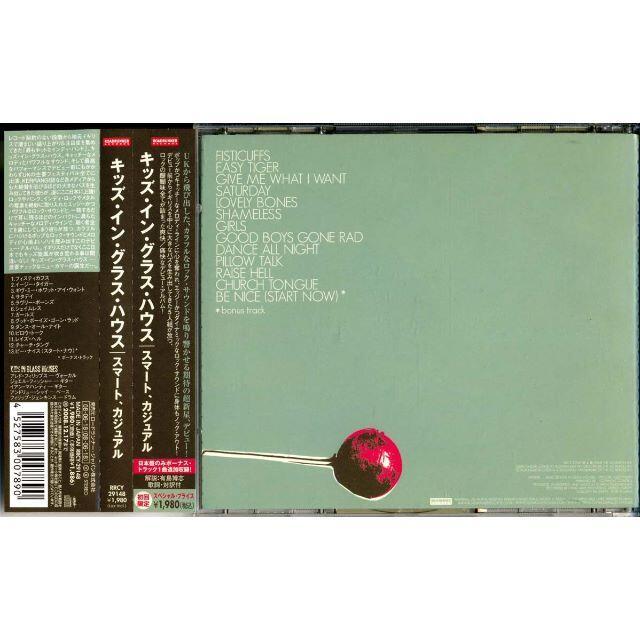 送料無料☺KIDS IN GLASS HOUSES - Smart エンタメ/ホビーのCD(ポップス/ロック(洋楽))の商品写真