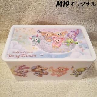 ダッフィー - ダッフィー&フレンズのスターリードリームス☆マスクケース大♪収納BOX☆小物入れ