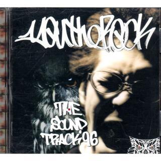 YOU THE ROCK SOUNDTRACK '96 廃盤(ヒップホップ/ラップ)