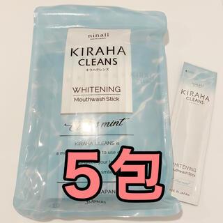 キラハクレンズ KIRAHA CLEANS   5包