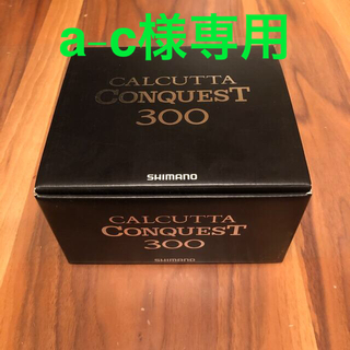 SHIMANO - 18カルカッタコンクエスト300