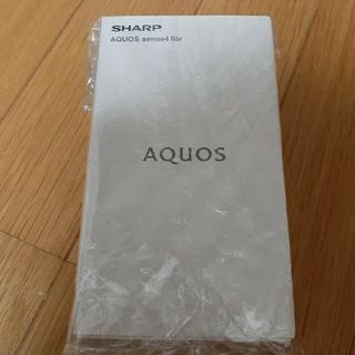 アクオス(AQUOS)のAQUOS sense4 lite(スマートフォン本体)