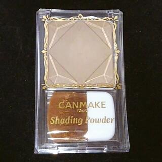 CANMAKE - キャンメイク(CANMAKE) シェーディングパウダー 05 ムーングレージュ(