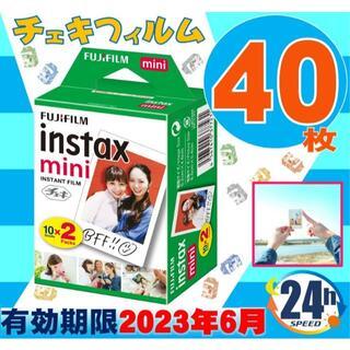 富士フイルム - 特価instaxmini チェキフィルム 40枚 有効期限23年6月 新品