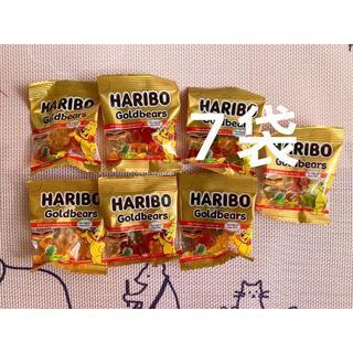 Golden Bear - HARIBO ハリボー グミ フルーツ味 7袋 コストコ