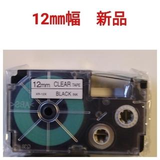 カシオ(CASIO)のネームランド テープ(未開封・未使用)透明テープに黒文字12㎜幅 1個(テープ/マスキングテープ)