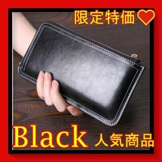 ♡人気限定♡ 薄い財布 L字ファスナー 長財布 レディース 本革 黒ブラックb