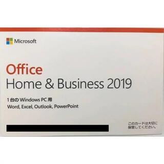 Microsoft - Microsoft Office Home & Business 2019