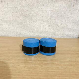 即購入OK!即発送!グリップテープ ブルー  2個セット(その他)