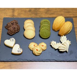 手作り焼菓子セット⑥  クッキー & マドレーヌ