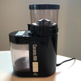 カリタ(CARITA)のカリタ 電動コーヒーミル ブラック C-90(電動式コーヒーミル)