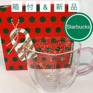 スターバックスコーヒー(Starbucks Coffee)の【新品未使用箱付】スタバ グラス ハート マグ 2019(グラス/カップ)