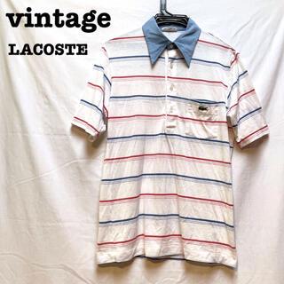 ラコステ(LACOSTE)の美品【 vintage LACOSTE  】 ラコステ ボーダーポロシャツ(ポロシャツ)