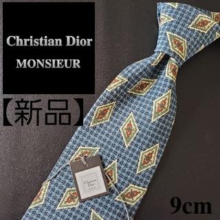 クリスチャンディオール(Christian Dior)の【新品・タグ付】クリスチャンディオール ハイブランドネクタイ 総柄 メンズ 水色(ネクタイ)