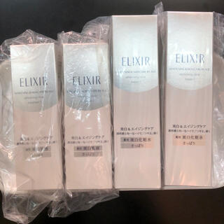 ELIXIR - エリクシールホワイトクリアローション エマルジョンT1さっぱり 美白化粧水乳液