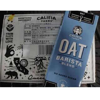 カリフィア オーツミルク 1L 12本セット