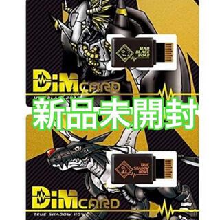 BANDAI - バイタルブレスデジタルモンスターDimカードセットvol.0.5