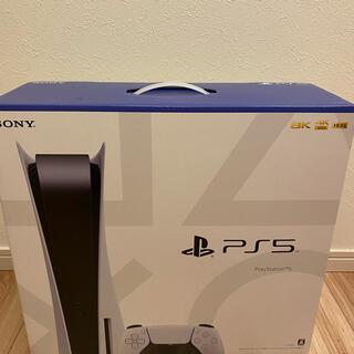 SONY - SONY PlayStation5 CFI-1100A01