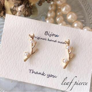 IENA - *再々入荷* gold leaf & perl pierce