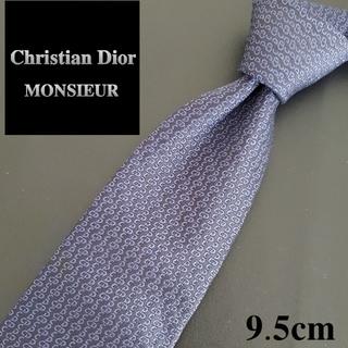クリスチャンディオール(Christian Dior)のクリスチャンディオール ハイブランドネクタイ CDロゴ柄 黒青(ネクタイ)