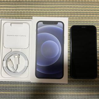 Apple - 美品 iPhone 12 mini ブラック 256GB SIMフリー