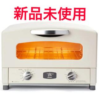 Aladdin (アラジン) グラファイト トースター 2枚焼き