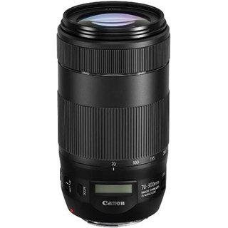 Canon - Canon EF70 - 300mm F4-5.6 IS II USM