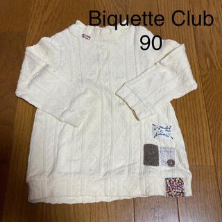 ビケットクラブ(Biquette Club)のビケットクラブ 長袖トップス 90 キムラタン(Tシャツ/カットソー)