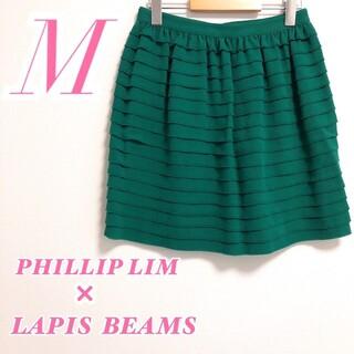 スリーワンフィリップリム(3.1 Phillip Lim)の3.1 Philip Lim × LAPIS BEAMS 3.1フィリップリム(ミニスカート)