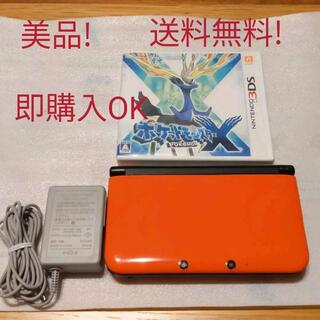 ニンテンドー3DS(ニンテンドー3DS)の美品! ニンテンドー3DSll  ソフトつき(携帯用ゲーム機本体)