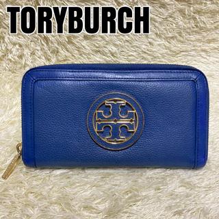 トリーバーチ(Tory Burch)のトリーバーチ 長財布 ラウンドファスナー レザー デカロゴ ネイビー(財布)