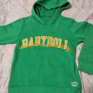 ベビードール(BABYDOLL)のベビードール フリンジ フード付き トレーナー パーカー(Tシャツ/カットソー)